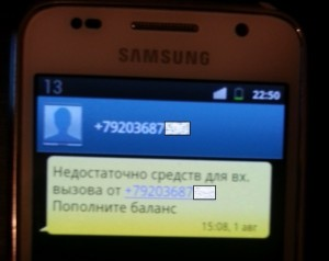 20130806_222817