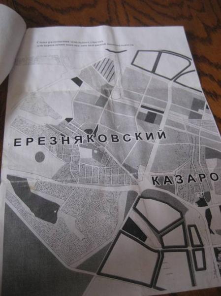 В одном из документов, датируемом 2008-м годом, приложена такая схема расселения цыган в березняках
