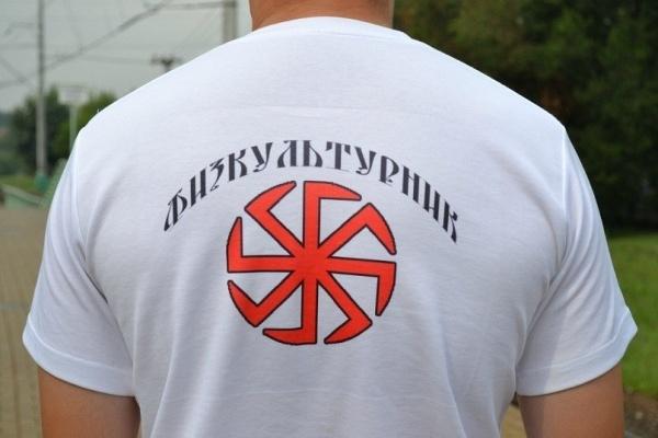 националистические аватарки: