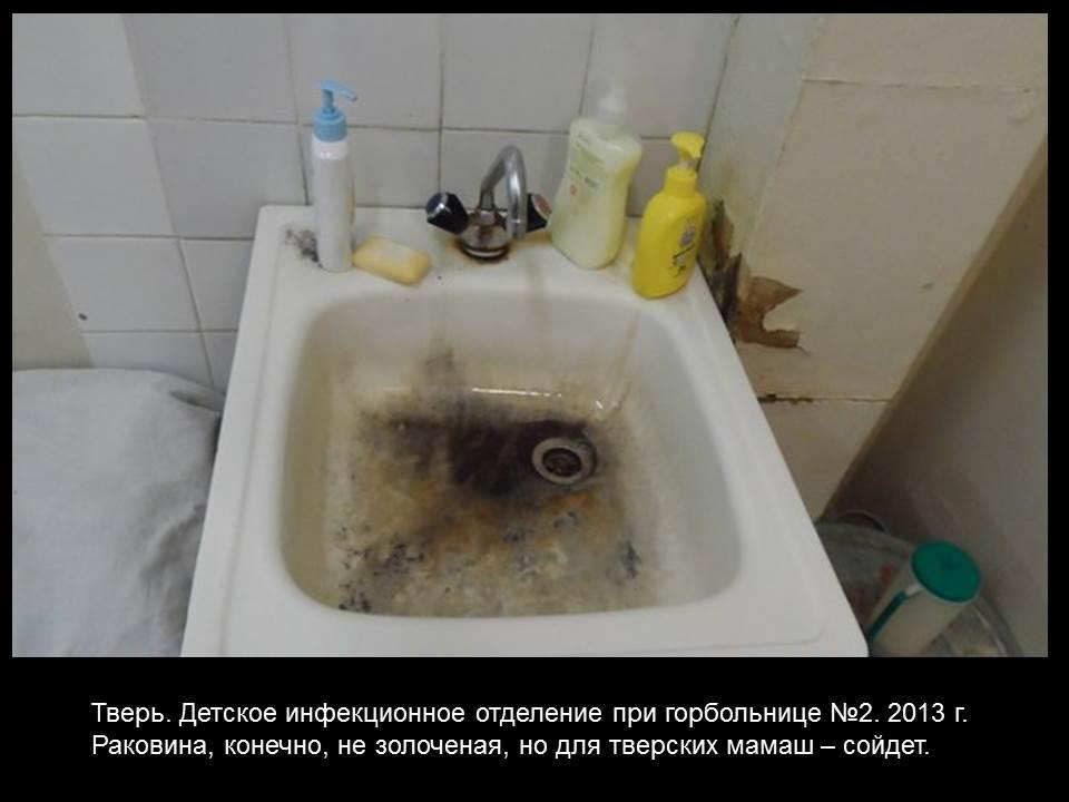 """Агентство S&P подтвердило """"мусорный"""" рейтинг России - Цензор.НЕТ 6543"""