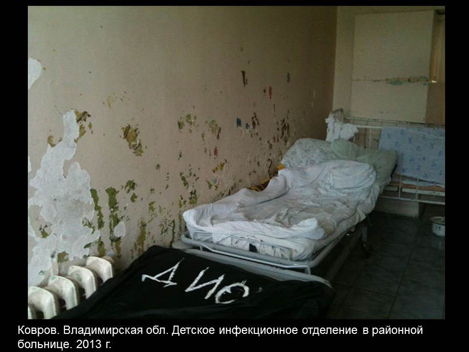 """Агентство S&P подтвердило """"мусорный"""" рейтинг России - Цензор.НЕТ 4395"""
