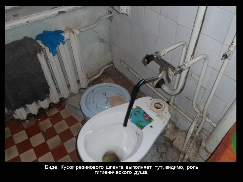 """Агентство S&P подтвердило """"мусорный"""" рейтинг России - Цензор.НЕТ 7059"""