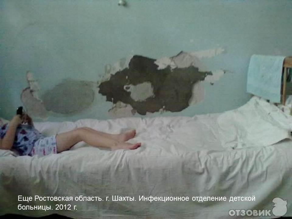 """Агентство S&P подтвердило """"мусорный"""" рейтинг России - Цензор.НЕТ 3684"""