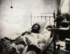архивный снимок распутин на лечении фото