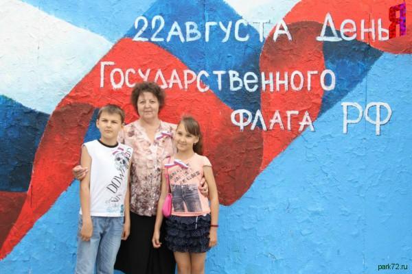 День флага 2014 (6)