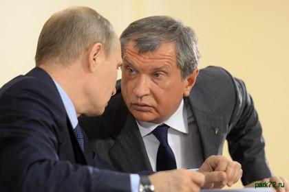 Сечин-и-Путин