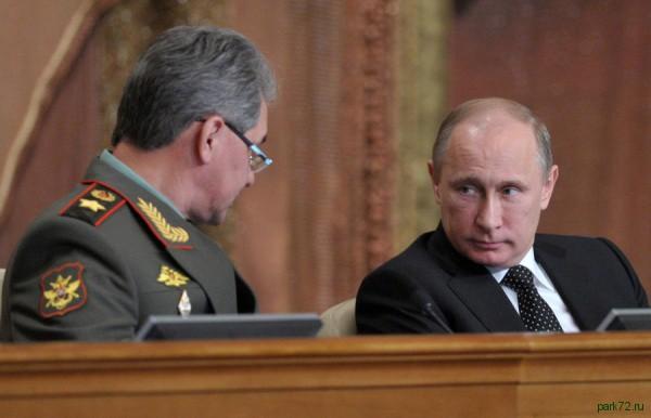Putin-Shoigu