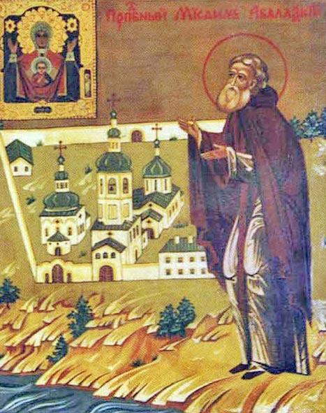 Икона с изображением Мисаила Абалакского