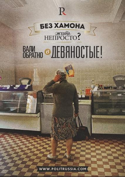 vzglyad-v-proshloe-763-48515