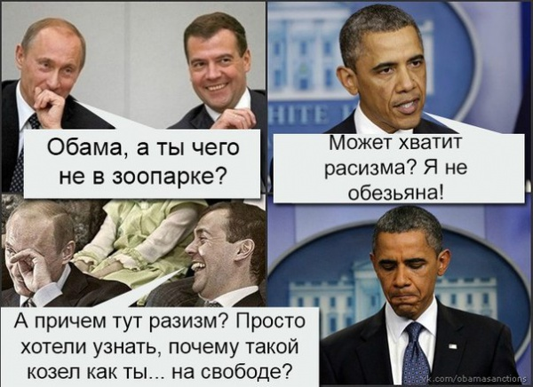 humor28