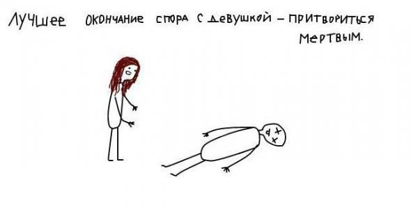 humor5