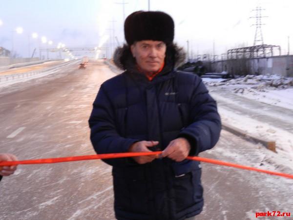 Открытие моста по улице Монтажников в Тюмени 011