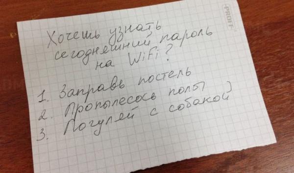 юмор_16