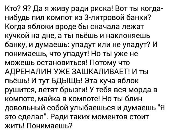 юмор_17