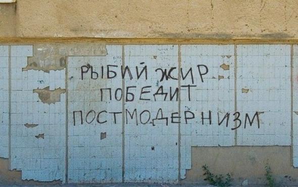 юмор_24