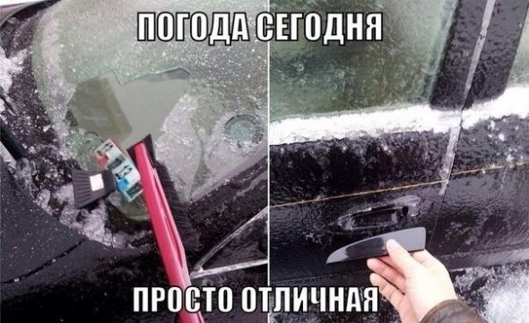 юмор_29