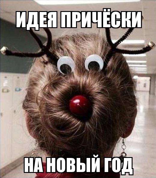 юмор_34