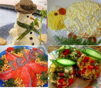 фото рецепты красивых салатов для нового года