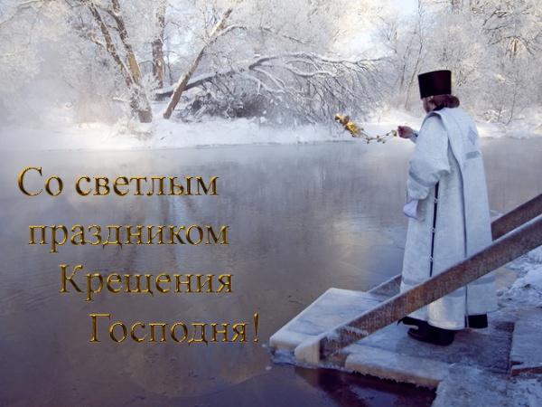 96393641_large_4449415_Kreshenie