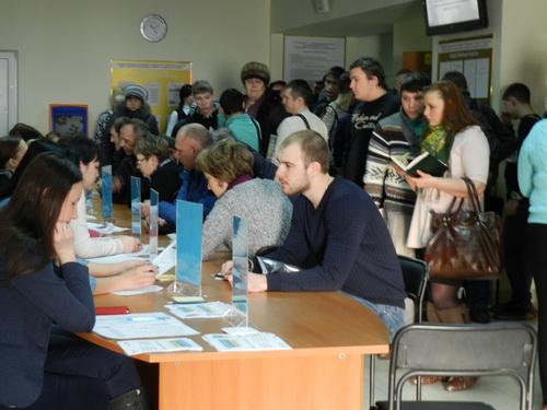 Сайт центральная ярмарка вакансий 2008 плиточные работы, частные объявления