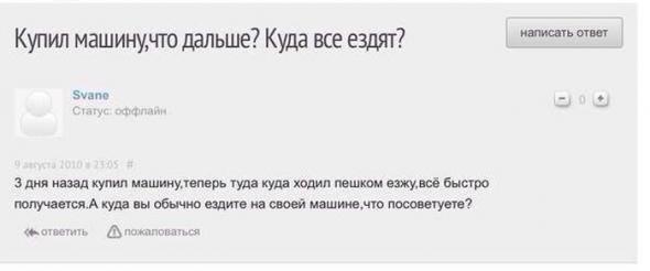 humor_11