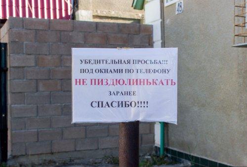 humor_24