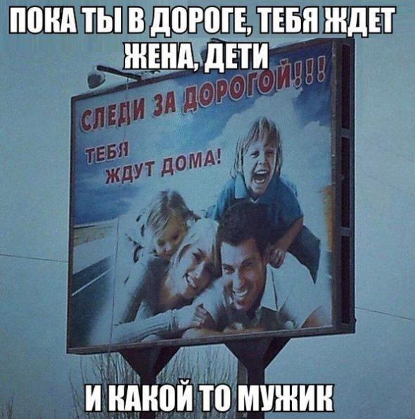 humor_28