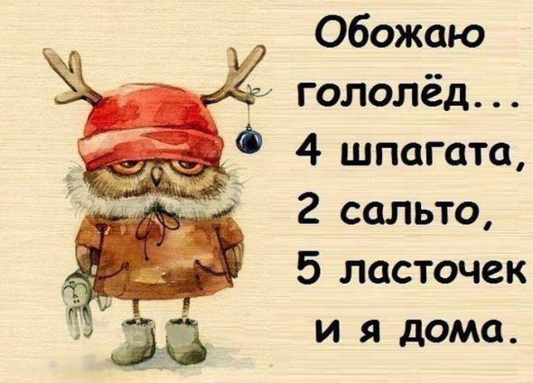 humor_29