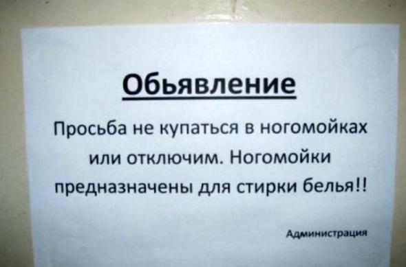 humor__10