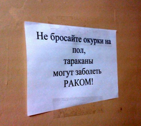 humor__11