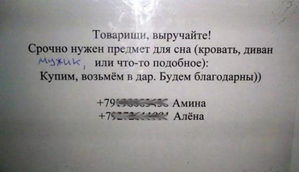 humor__8