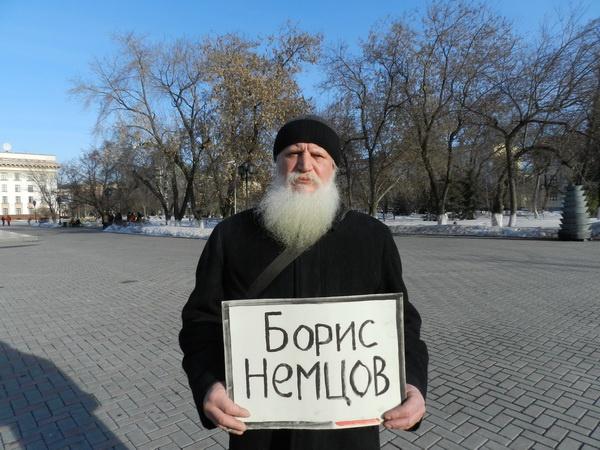 Пикет Немцов 007