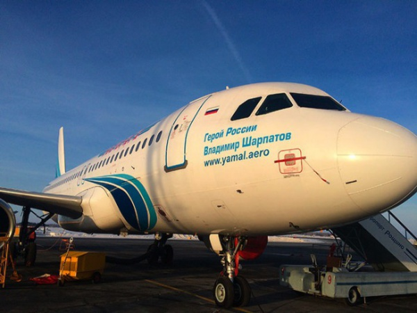 Самолет имени Владимира Шарпатова совершил свой первый полет