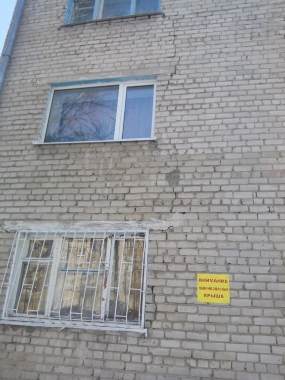 Харьковская, 60 - полюбуйтесь