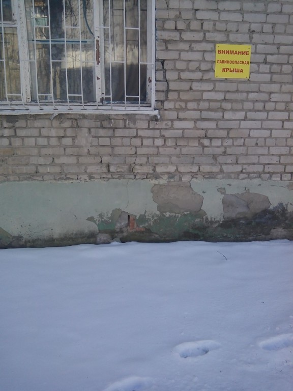 Харьковская, 60