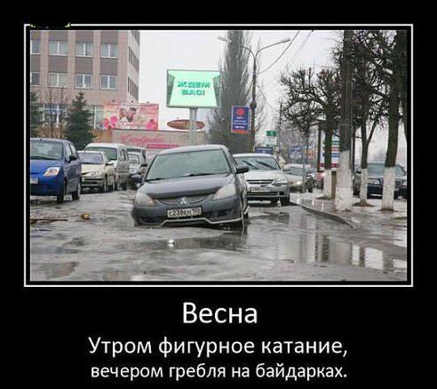 humor___11