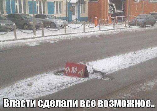 humor___17