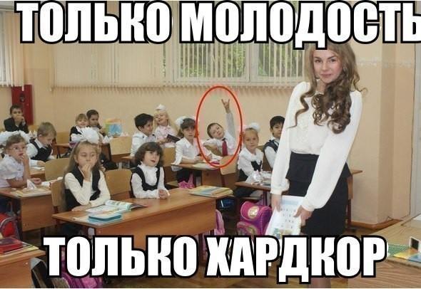 humor___21