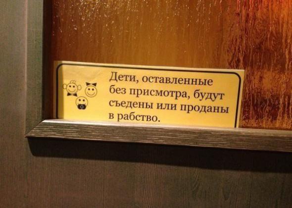 humor___26