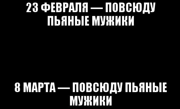 humor___28