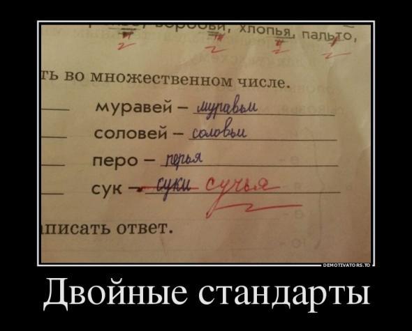 humor___31