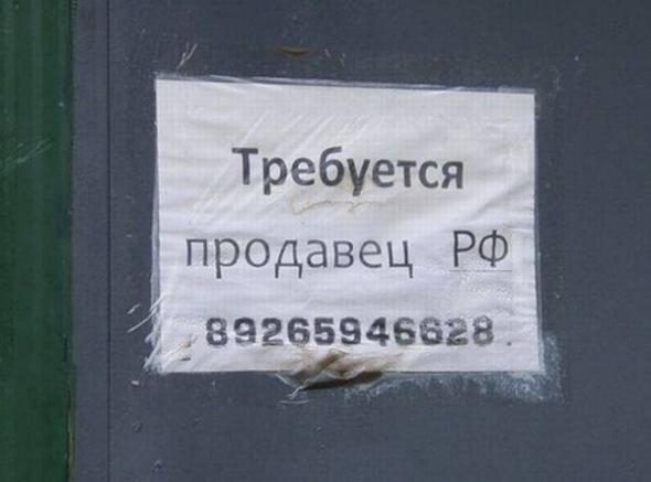 humor___35
