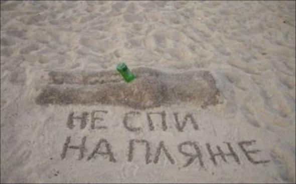 humor___36