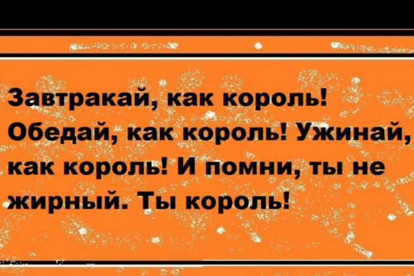 humor___38