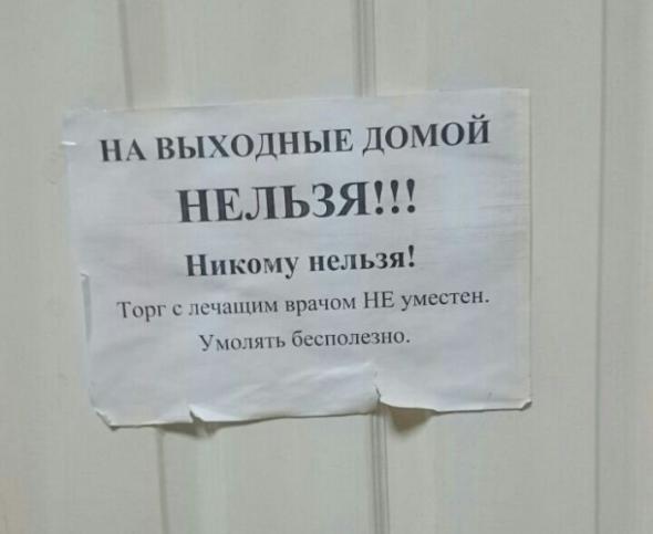 humor___41