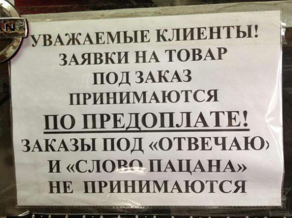 humor___50