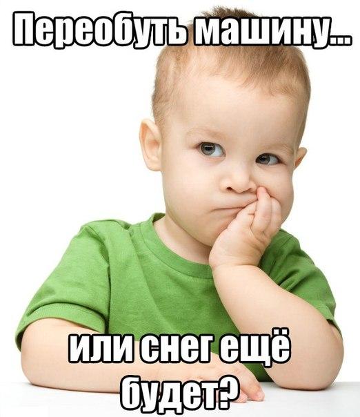 humor___6