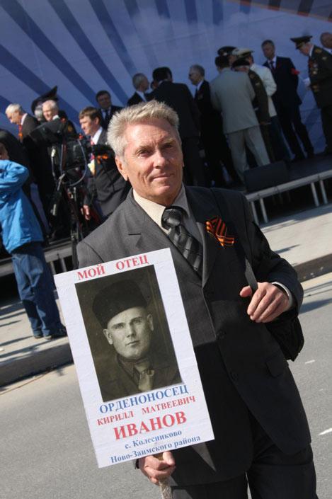 Геннадий Иванов. После шествия 9 мая 2011. Тюмень