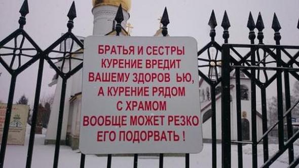 humor_05_06_10