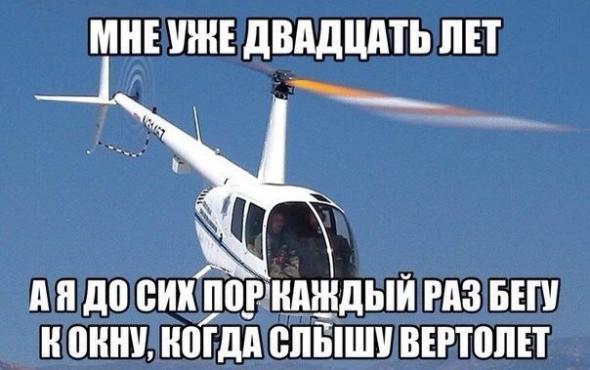 humor_05_06_13